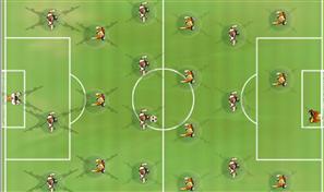 Oyuncak Futbol