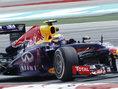 Malezya'da ilk cep Vettel'in