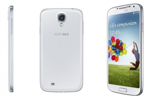 Galaxy S4 görücüye çıktı