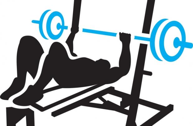 Fitness sözlüğü