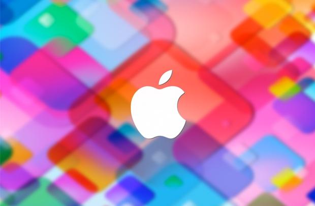 Apple zirvesinden ne çıkacak?