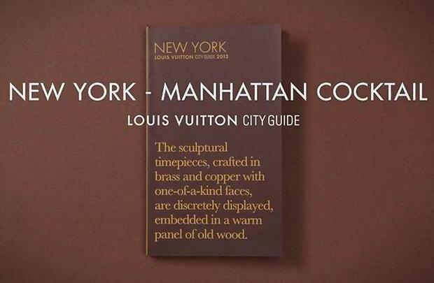 Louis Vuitton'un Manhattan rehberi