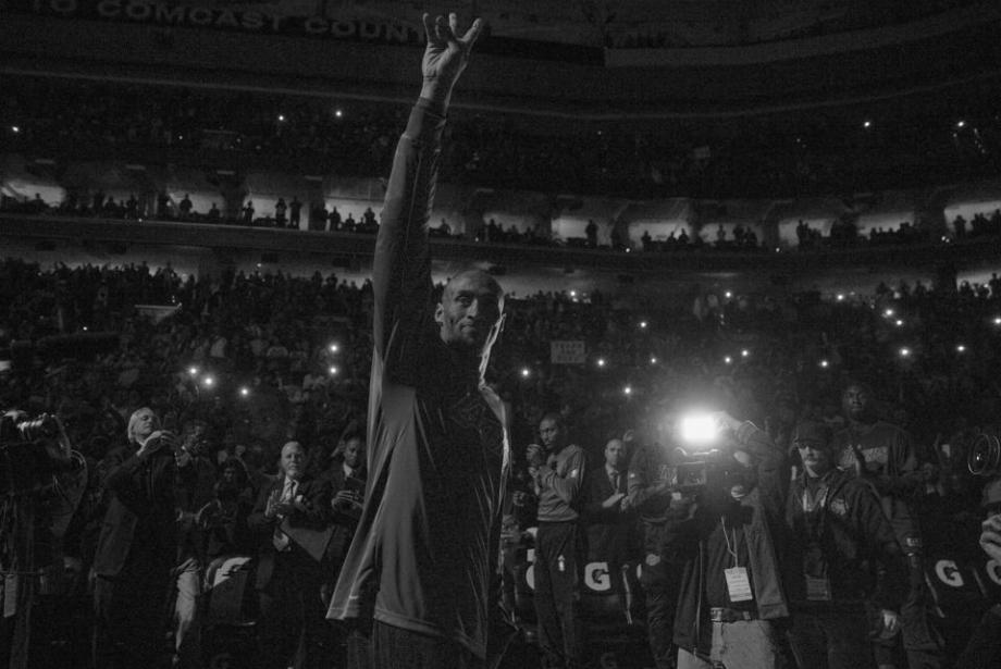 Dünyanın En İyi Sporcularından Kobe Bryant'a Saygı Duruşu