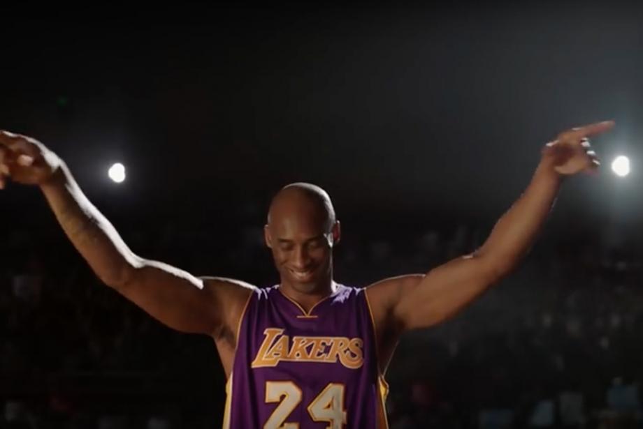 Senden Nefret Ediyoruz Kobe