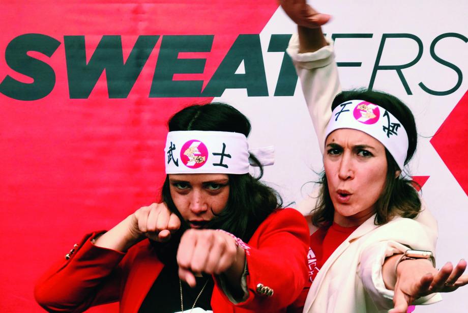 Yeni jenerasyon spor festivali SweatFest'e az kaldı