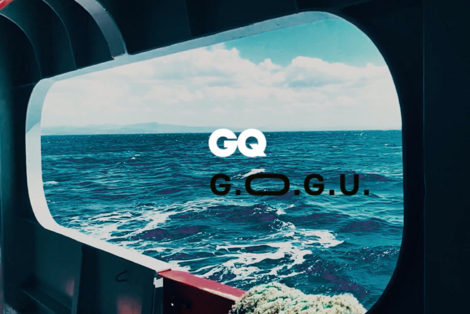 Yeni YouTube Serimiz: GQ G.O.G.U.