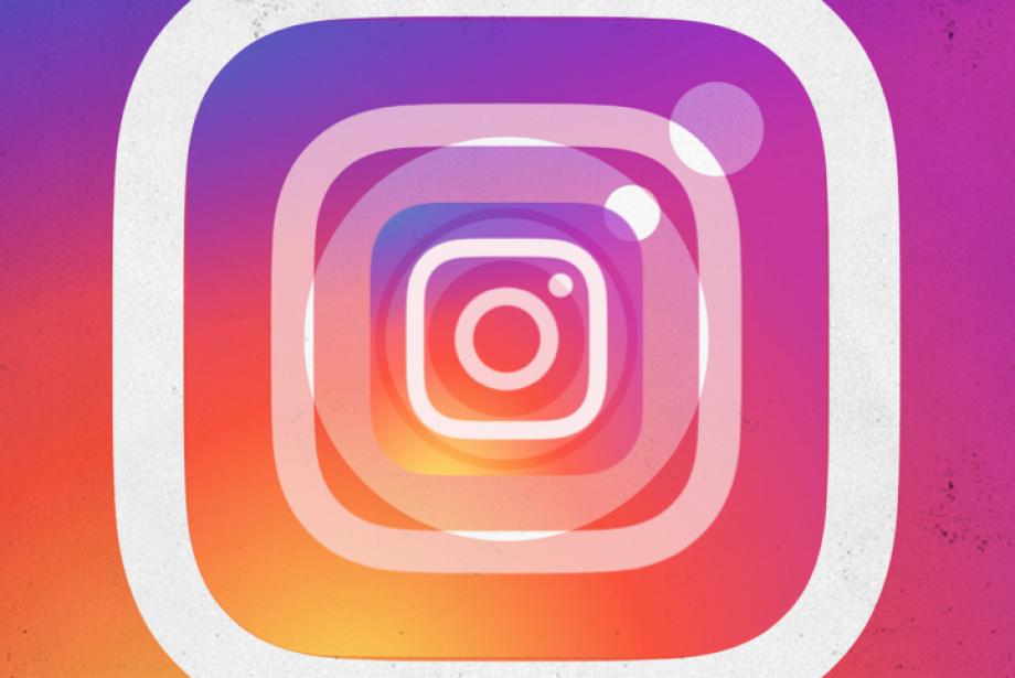 Instagram'da Birden Çok Algoritma Var