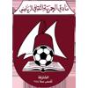 Al-Hamriyah