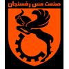 Mes Rafsanjan FC