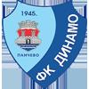 FK Dinamo 1945 Pancevo