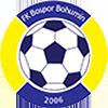 FK Bospor Bohumin