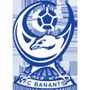 FC BANANTS YEREVAN 3