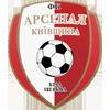 FC Arsenal Bila Tserkva
