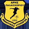 Aris Palaiochoriou