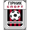 FC Hirnyk-Sport Horishni Plavni