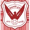 Al Fehaheel