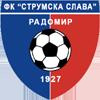FC Strumska Slava