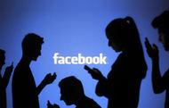 Facebook'un inanılmaz rekoru