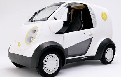 3D yazıcı ürünü yeni Honda
