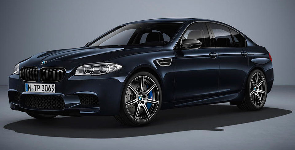 BMW M5 Competition Edition Ortaya ��kt�