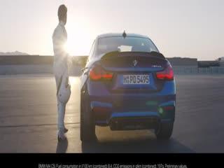 İşte yeni BMW M4 GS