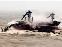 Gemi k�ran f�rt�na
