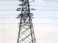Elektrik insan� neden çarpar?