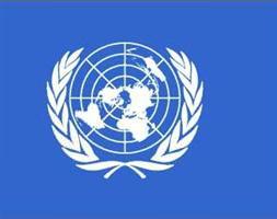 BM'ye Türk personel için s�nav