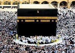 Kur'an'�n tan�m� ve mesajlar�