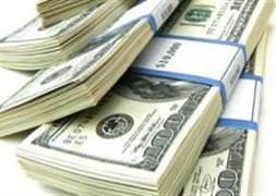 KPSS'de 10 bin dolara soru sat�lm��