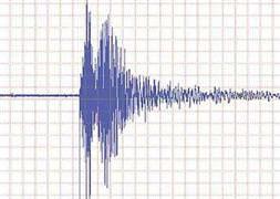 6,5 büyüklü�ündeki deprem