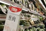 Çin'deki g�dalarda radyasyon