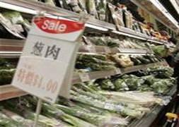 Çin'deki gıdalarda radyasyon