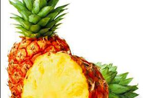 Ananas ye selilütü unut
