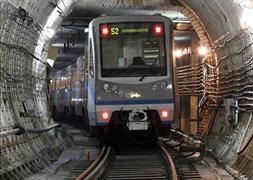 Ankara metrolar� sözle�mesi imzaland�