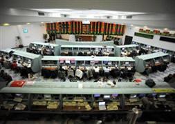 Borsa yılın rekorunu kırdı