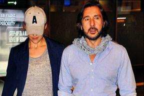 Tatilciler İstanbul'da