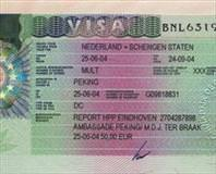 Bunlar� yap Schengen'i kap!