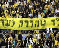 """""""Müslüman futbolcu istemiyoruz"""""""
