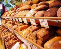 Ekmek katk�s�z oluyor