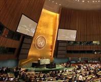 BM'den Suriye hamlesi!