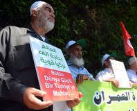 Tel Aviv'de Erdo�an'a destek gösterisi