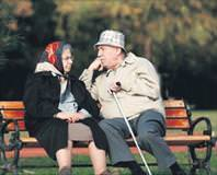 Emekli ikramiyesi 5 bin lira artt�