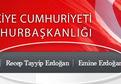 Çankaya Köşkü'nün sitesi anında yenilendi