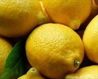 Kesilmi� limonu çöpe atmay�n!