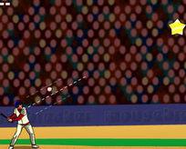 Beyzbol Topuyla Yildiz Vurma