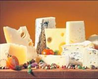 Peynire tuz ayar� geliyor