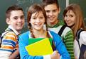 Öğrencilere sınav müjdesi!