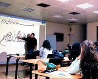 Yunanistan'da Osmanl�ca dersleri
