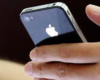 İstenmeyen SMSleri engellemenin yolu